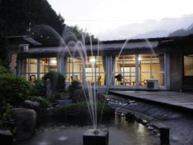 画像:そうづ峡温泉「元湯・憩の家」